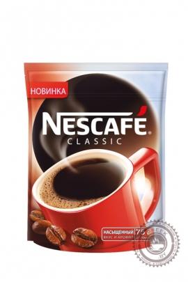 """Кофе Nescafe """"Classic"""" 75г растворимый"""