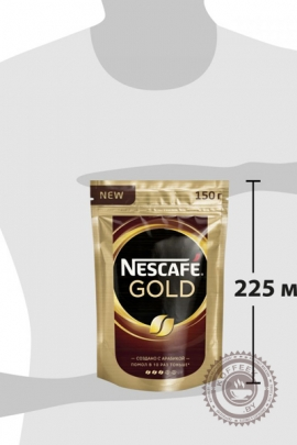 Кофе «Nescafe» Gold 150г растворимый сублимированный с добавлением молотого