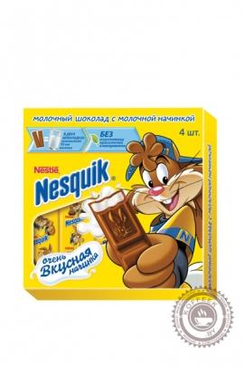 Шоколад молочный «Nesquik» с молочной начинкой 50 г