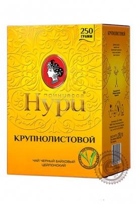 """Чай ПРИНЦЕССА НУРИ """"Золото Шри-Ланки"""" 200г черный"""