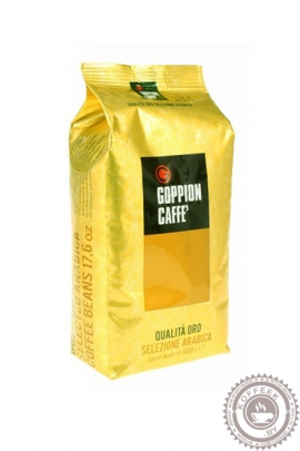 "Кофе GOPPION CAFFE ""Qualita Oro"" 500г зерно"
