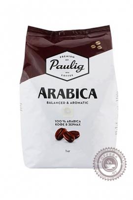 "Кофе PAULIG ""Arabica"" в зерне 1кг"