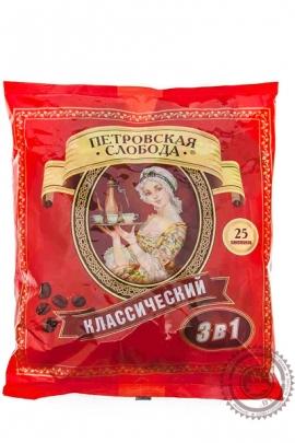 """Кофе Петровская Слобода """"Классический"""" растворимый  20г"""