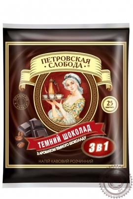 """Кофе Петровская Слобода """"Тёмный шоколад"""" растворимый 25 пакетов по 20г"""