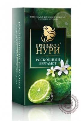 """Чай ПРИНЦЕССА НУРИ """"Роскошный бергамот"""" черный 25 пакетов"""