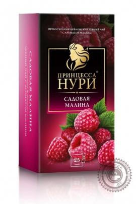 """Чай ПРИНЦЕССА НУРИ """"Садовая малина"""" черный 25 пакетов"""