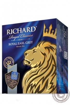 """Чай RICHARD """"Earl Grey"""" 100 пак черный с бергамотом"""