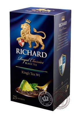 """Чай RICHARD """"King's Tea №1"""" черный в пакетиках 25шт по 2г"""