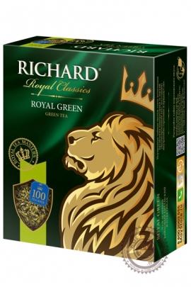 "Чай RICHARD ""Royal Green"" зеленый в пакетиках 100 шт по 2г"