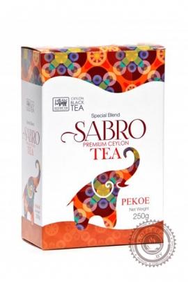 "Чай SABRO ""Pekoe"" листовой 250 г"