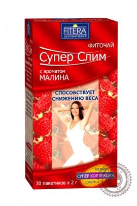 """Фиточай Супер Слим """"Малина"""" 30 пакетов"""