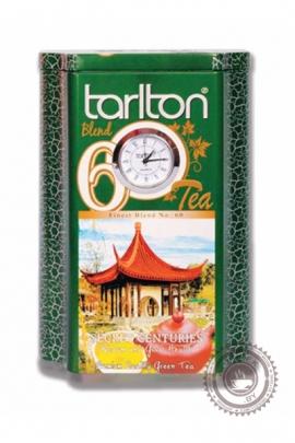 """Чай Tarlton """"Secret Centuries"""" с кварцевыми часами 200г зеленый"""