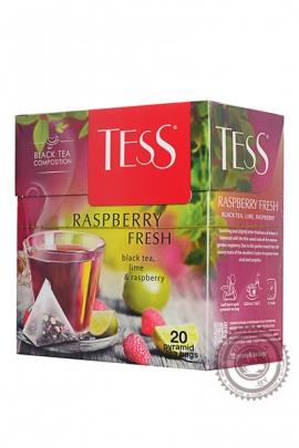 "Чай TESS ""Raspberry Fresh"" черный 20 пирамидок"
