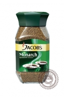 "Кофе JACOBS ""Monarch"" 190г растворимый"