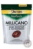 """Кофе JACOBS """"Monarch Millicano"""" 150г растворимый+молотый"""