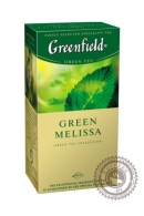 "Чай GREENFIELD ""Green Melissa"" (мята+мелисса) 25 пак зелёный"