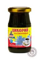 """Цикорий """"Здоровье""""200 г жидкий растворимый"""