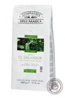 Кофе Compagnia Dell'Arabica El Salvador кофе в зернах 500 г