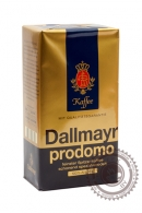 """Кофе DALLMAYR """"Prodomo"""" 500г молотый"""