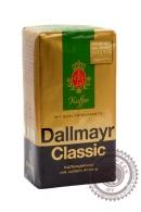 "Кофе DALLMAYR ""Classic"" 500г молотый"