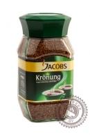 """Кофе JACOBS """"Kronung Gold"""" 200г растворимый"""