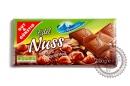 "Шоколад EDEKA ""Edel Nuss"" 200г (молочный с цельным фундуком)"