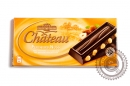 "Шоколад СHATEAU ""Feinherb Nuss"" 200г (тёмный с цельным фундуком)"