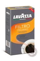 """Кофе LAVAZZA """"Filtro Italiano Delicato"""" молотый 500 г"""