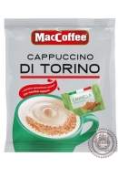 "Капучино ""MAC COFFEE"" с корицей 20шт"