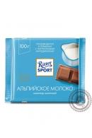 "Шоколад RITTER SPORT ""Альпийское молоко"" 100г"
