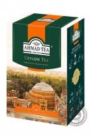 """Чай AHMAD """"Ceylon Tea"""" 200г черный"""