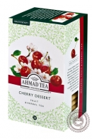 """Чай AHMAD """"Cherry Dessert"""" травяной чай в фольгированных пакетиках, 20 шт"""