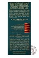 "Чай AHMAD ""Tea Maple Syrup"" зеленый 25 пакетов"