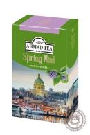 """Чай AHMAD """"Spring Mint"""" зеленый листовой  75г"""