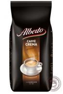 """Кофе ALBERTO """"Caffe Crema"""" зерно 1000г"""