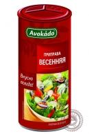 """Приправа AVOKADO """"Весенняя"""", 160 г"""
