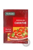 """Приправа AVOKADO """"Для Салатов"""" 25г"""