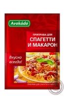 "Приправа AVOKADO ""Для спагетти и макарон"", 25г"