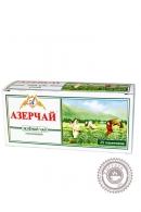 """Чай """"Азерчай"""" 25 пакетов зелёный 50 г"""
