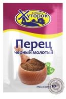 """Перец """"Бабушкин Хуторок"""" черный молотый 10г"""