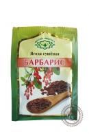 """Барбарис """"МАГИЯ ВОСТОКА"""" 5 г"""