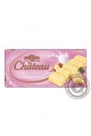 """Шоколад CHATEAU """"Weisse Crisp"""" 200г (белый с дробленым фундуком и криспи)"""