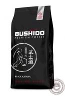 "Кофе BUSHIDO ""Black Katana"" зерно 227г"