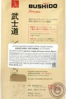 """Кофе BUSHIDO """"Sensei"""" зерно 227г"""