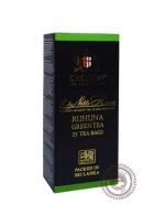 """Чай Chelton """"Green TEA"""" зеленый 25 пак"""