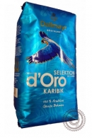 "Кофе DALLMAYR ""Crema d'Oro KARIBIK"" 1000г зерно"