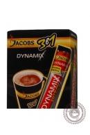 """Кофе JACOBS """"Dynamix"""" 3 в 1, пакетик 13г"""