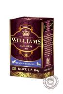 "Чай Williams ""Earl Grey"" черный 100г с бергамотом"
