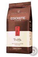 """Кофе Egoiste """"TRUFFLE"""" зерно 1000г"""
