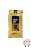 "Кофе GOPPION CAFFE ""Oro Espresso"" 250г молотый"